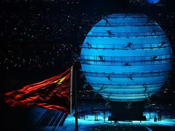 奥运开幕式纪念桌面