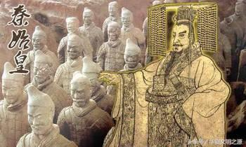 壮我中华,历代帝王最霸气的话,秦始皇当第一