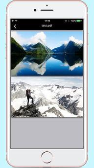 手机图片jpg格式转换器