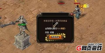 最后的魔界之剑 52gg 烈火战神 勇士在战辉煌
