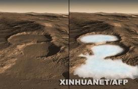 火星上发现巨大