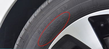 京车汇汽车轮胎上的字母 数字代表什么