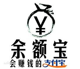 yuebao(把钱存到余额宝会有风险吗?)