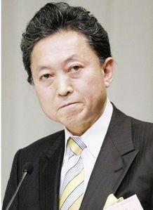 日本首相鸠山由纪夫