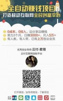 广州担保贷款(在广州个体户可以贷款)