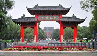中国的211985学校有哪些