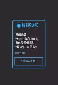 QQ空间资源 QQ空间免费代码 qq空间登录 qq留言代码爱情