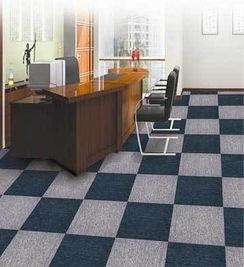 地毯注意事项