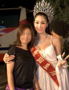 实拍泰国人妖皇后选美现场