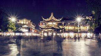 南京两日游