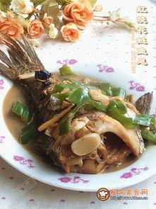 红烧大花鲢鱼的做法大全家常做法