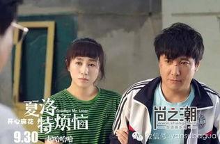 沈腾马丽关系揭秘 沈腾与女朋友王琦相恋12年未结婚