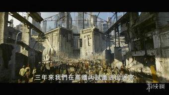 移动迷宫3 死亡解药 最新中文预告 闯入迷宫开启震撼终章