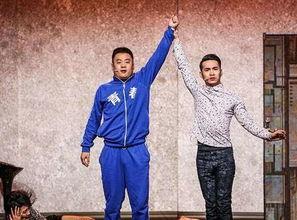 欢乐喜剧人第三季文松三连冠文松拿总冠军了吗