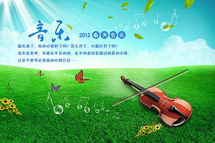 描写春天的背景音乐轻音乐