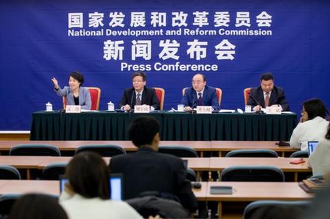 发展改革委联合十部委发文推动消费平稳增长