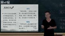小学写作手法六种(小学作文写作方法)_1930人推荐