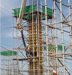 柱子浇筑高度多高需要专家论证