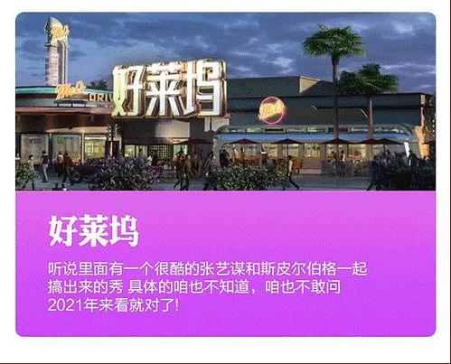 锋尚文化是北京环球影城概念股吗?