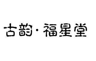 北京龙腾投资开发有限责任公司