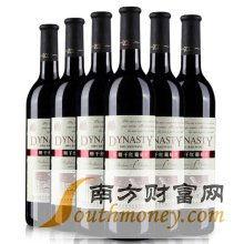 王朝干红葡萄酒价格表(一箱750ml×6瓶的王朝干红葡萄酒,请问需要多少价格。)