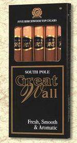 长城雪茄价格(国产雪茄价格大全?)