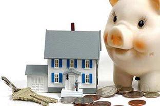 公积金贷款和公积金信用贷款有啥不同