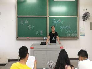 我参加英语演讲比赛英语