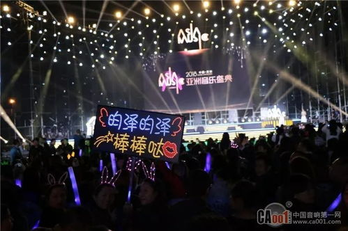 星光璀璨,声动亚洲realsound瑞耳嗓倾情献声2018亚洲音乐盛典