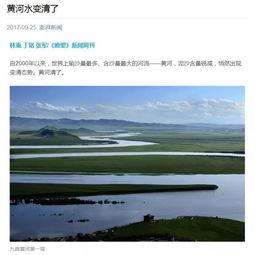 山西永和县农民贾长治自幼生活在黄河岸边,对着黄河,54岁的他略带遗憾地说:现在的黄河没威力了,以前浪有两米多高,成天轰轰吼,外面来的人晚上都睡不着.
