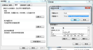 Scala 2.11 Centos7下安装