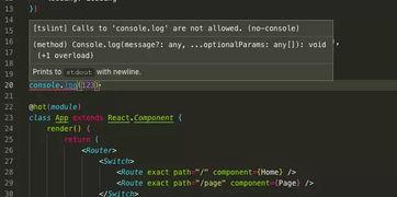 搭建Typescript React项目模板 5 团队规范