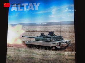 中国武器也被山寨了土耳其仿制我火箭炮再次出口