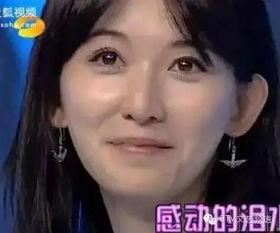 林志玲和前男友复合了 居然不是言承旭......