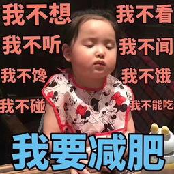 表情 我不 表情包 我不 微信表情包 我不 QQ表情包 发表情fabiaoqing.com 表情