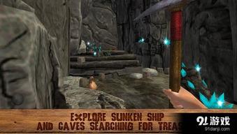 海岛生存3d游戏新手攻略攻略