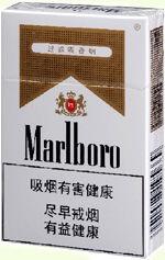 万宝路硬红(谁来告诉我万宝路香烟有几种类型呀?)