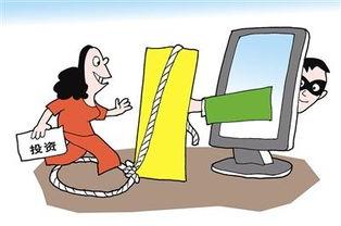 股票配资靠谱吗,平台配资交易被骗可以追回吗?