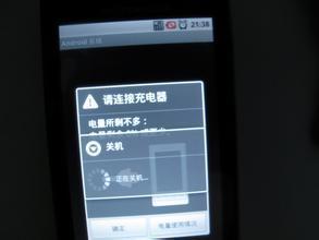 手机怎么设置自动关机(设置手机自动关机)