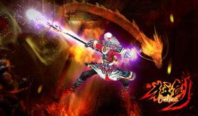 狂剑 征战异世界 跨服战场血染乾坤