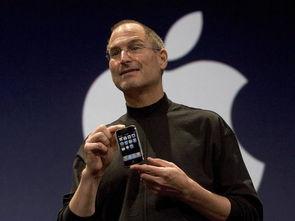 乔布斯发布初代iphone