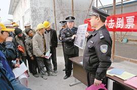 安康铁路民警为农民工讲解如何识别假车票