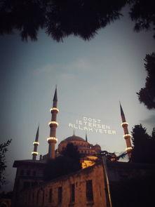 独自行走神秘 激情 古老的奥斯曼土耳其