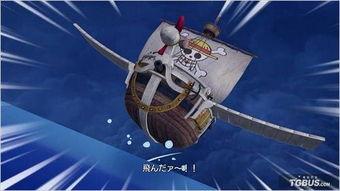 海贼无双3 全CG动画 另一种方式回顾经典
