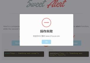 惯用的jQuery响应式网站特效代码