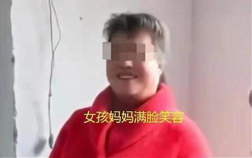 55岁光棍娶20岁智障新娘被骂,智障人士有婚姻自主吗