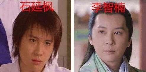 十八岁的天空演员十八年后变化,石延枫长成了你认不出的样子