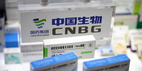 原标题:欧盟延迟交货,总统请求中国当地时间3月3日,捷克总统新闻发言人奥夫恰切克在推特上表示,捷克总统泽曼已向中国发出提供中国国药集团研发的疫苗的请求。