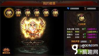 LOL7.23版本龙王天赋符文LOL龙王出装详解
