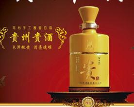 贵州贵酒价格表和图片(贵州贵烟多钱一盒 (附图片))